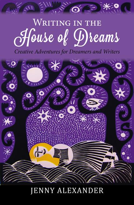 essay on dream interpretation